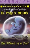 Wheels of a Soul on Tape, Philip S. Berg, 0924457538