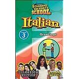Standard Deviants School: Pasta-Riffic World 3