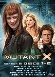 Mutant X - Season 2 Discs 1-2