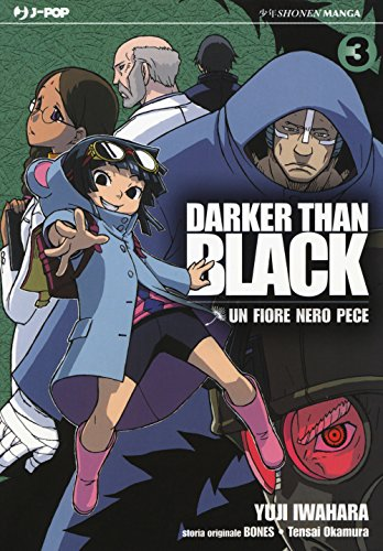 DARKER THAN BLACK #03 - DARKER