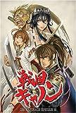 戦国キャノン -SENGOKU ACE EPISODE III-