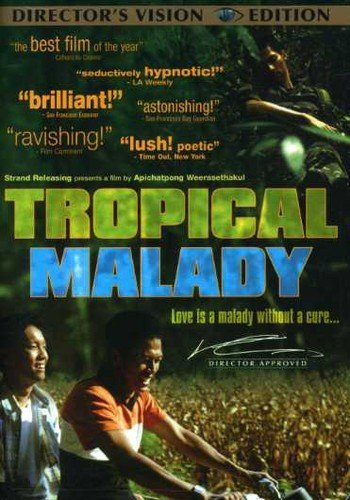 Tropical Malady by Strand Releasing