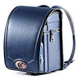 Ransel Randoseru upscale prince princess Japanese school bags for girls and boys 2018 new … (blue)