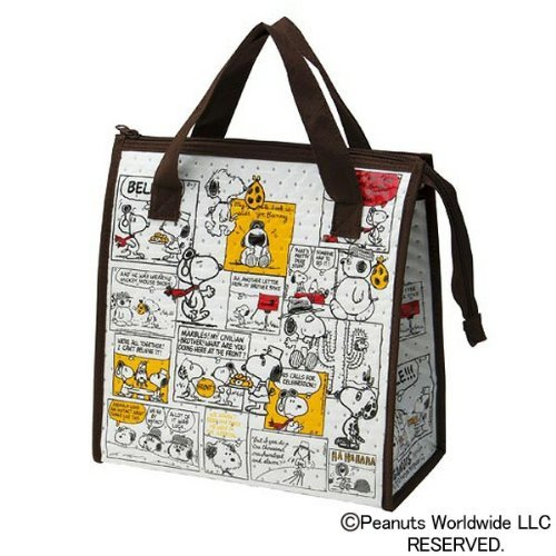 1 X Peanuts Snoopy Design Reusable Bento Box Lunch Bag with Thermal Linning -