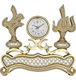 Islamic Table Decor Elegant Muslim Shelf Clock Eid Gift with Allah Muhammad (Gold)