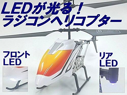 2ch赤外線ラジコンヘリコプター「トップフライビッグ」ホワイト