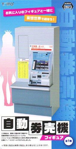 自動券売機 フィギュア キャラクター コレクション 鉄道 模型 ジオラマ グッズ プライズ タイトー