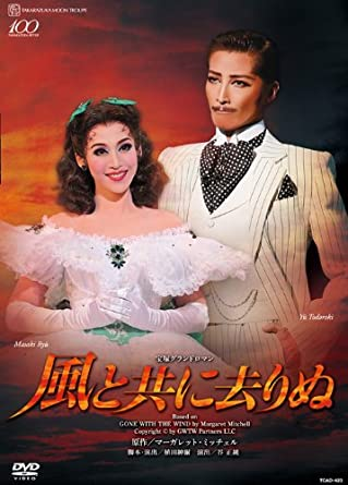 Amazon.co.jp | 月組 梅田芸術劇...