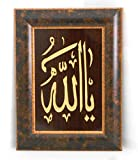 1900 Islamic Muslim wood frame/Ya Allah/Home decorative