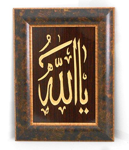 1900 Islamic Muslim wood frame/Ya Allah/Home decorative by 1900