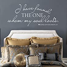 """BATTOO I Have Found the One Whom My Soul Loves Wall Decal - Vinyl Lettering - Vinyl Wall Decal - Scripture Decal - Romantic Love Quote - Wedding Registry(brown, 50.5""""WX22""""H)"""