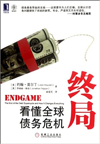Endgame The End Of The Debt Super Cycle And How It Changes