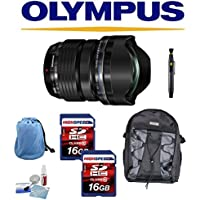 Olympus M.Zuiko Digital ED 7-14mm f/2.8 PRO Lens + Backpack + Lens Pen Cleaning System + Air Blower + Cleaning Kit + (2 Count) 16GB Memory Cards