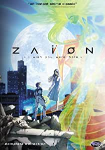 Zaion: I Wish You Were Here - Complete Collection