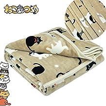 "Cat Print Soft Throw Blanket, Black & White Cats Pattern 59"" x 79""(L)"
