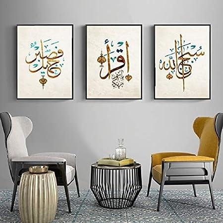 Zshscl Impression Sur Toile L Islam Arabe Vintage Moderne Motif