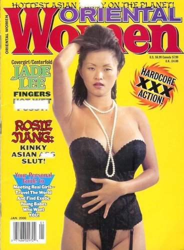 Oriental Women - January 2000: Hot Asian Women Get Naked!