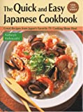 Quick and Easy Japanese Cookbook