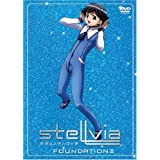 Stellvia: V.2 Foundation II
