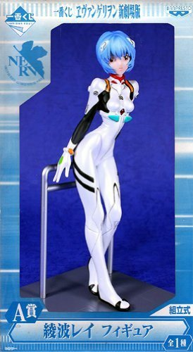 Lottery Rebuild of Evangelion A prize Ayanami Rei figure most (japan import) Rebuild Of Evangelion