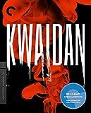 Kwaidan [Blu-ray]