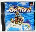 海のOH!YAH!の商品画像