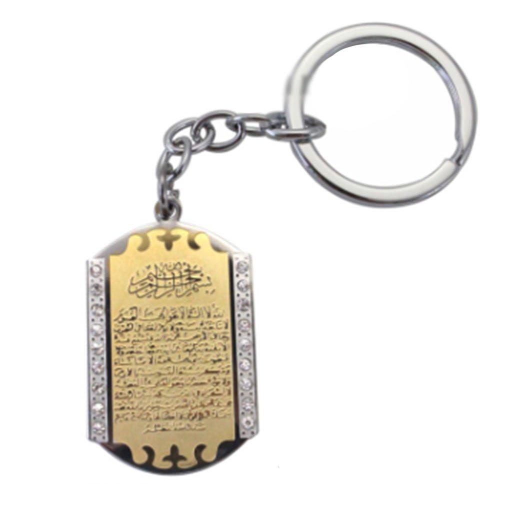 AccessCube Unisexe 316L en acier inoxydable musulman Allah AYATUL KURSI Yaseen Keychain porte-clés