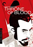 Throne of Blood (English Subtitled)