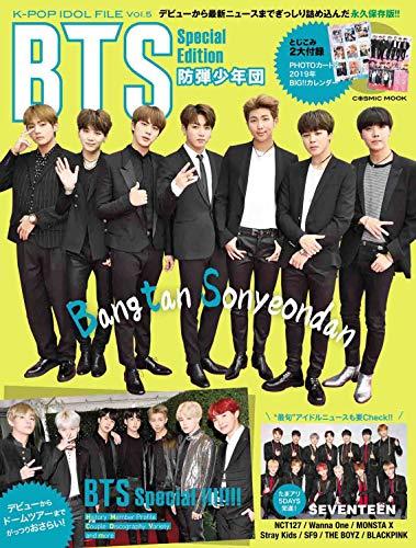 K-POP IDOL FILE Vol.5 -BTS Special Edition- (COSMIC MOOK)