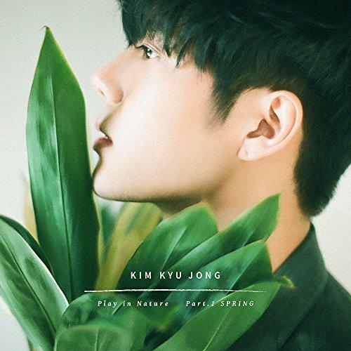 kim-kyu-jong-ss501-play-in-nature-part1-spring-single-cd-photobook