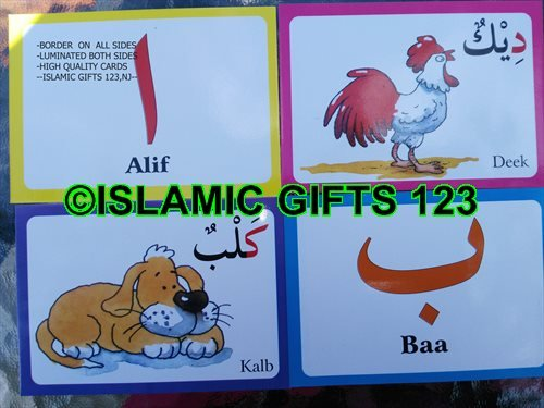 Arabic Eid Card - 2