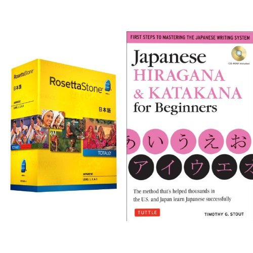 Rosetta Stone Japanese Hiragana & Katakana Bundle