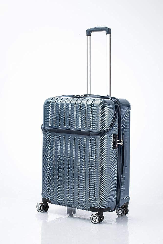 「パークハウス」 フロントオープン ジッパーハードキャリー58cm(ブルー)3.9kg59リットルW車輪 89104 TSA 中国製   B07NHKLT45