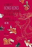 楊さちこ:72時間で自分を変える旅 香港