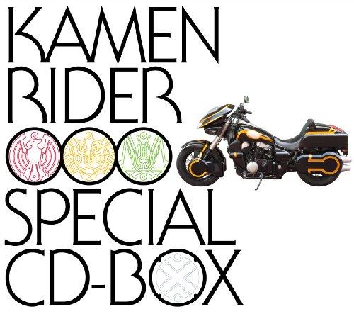 仮面ライダーOOO(オーズ) Special CD-BOX[DVD付限定盤]