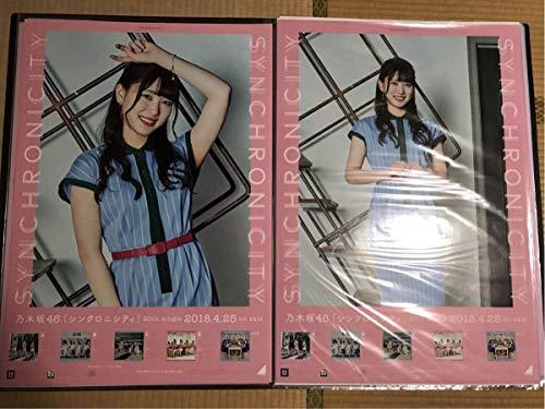 伊藤純奈 乃木坂46 20thシングル 「シンクロニシティ」 会場限定 B2ポスター 2枚セット コンプ