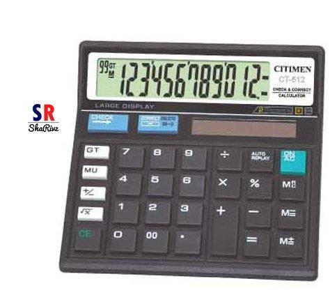 ShaRivz Large Display Calculator