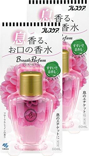 브레스케어 퍼퓸 숨결 향기 입 향수 구강세척제 휴대용 플로랄 샤인의 향기 50ml × 2 개