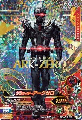 アーク 仮面 ゼロ ライダー