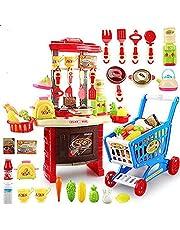 طقم ادوات مطبخ كبير مع عربة تسوق سوبر ماركت للاطفال