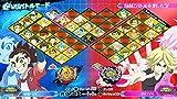 Beyblade Burst Battle Zero - Switch Japanese