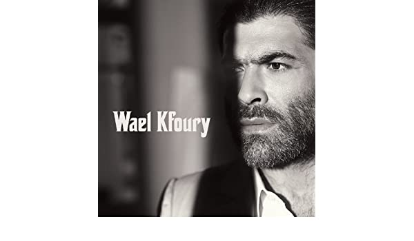 wael kfoury ya dalli ya rouhi mp3 gratuit