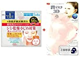 Kose Face Mask Clear Turn 6-In1 Whitening Face Mask Sheets, Parallel import, product