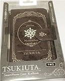 Tsuchiuta. Handbook-smahocase 11 Moon/albion [Shimotsuki's Falcon] Size in all models