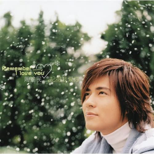 Suite zheng fu, bei pan (mr. Rock live version) by jam hsiao on.