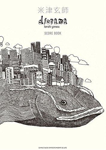 米津玄師「diorama」SCORE BOOK