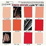 TOKYO GRANDE