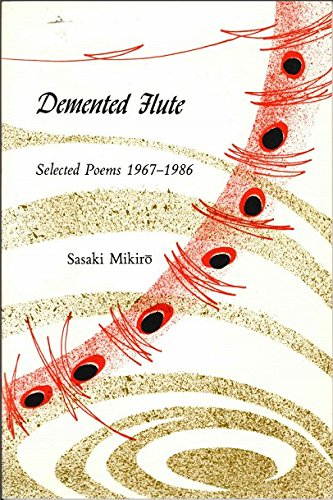 Demented Flute: Selected Poems, 1967-1986 (Asian Poetry in Translation: Japan) (English and Japanese Edition) by Brand: Katydid Books