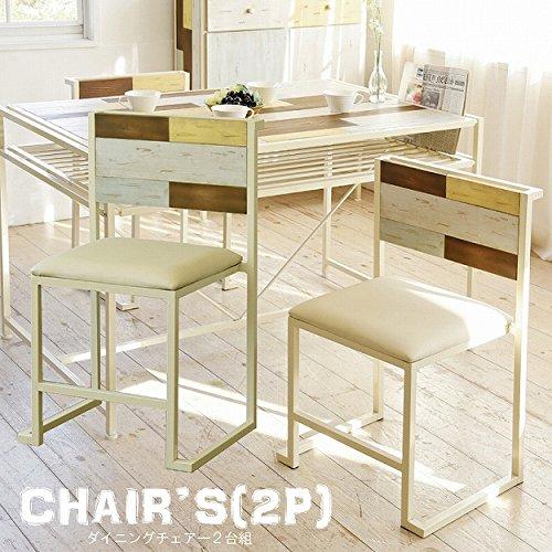 ダイニングチェア 天然木 北欧 木製 椅子 イス チェアー シンプル スタッキング アイアン おしゃれ アンティーク 塗装 モダン スタイリッシュ ハンドメイド ナチュラル B01ISXHDPU
