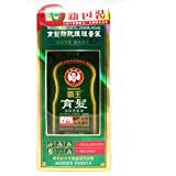 Bawang Anti-hair Fall (200ml) & Hair Renewal Liquid Package (55ml)